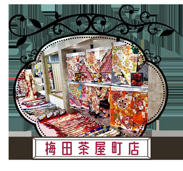 梅田阪急17番街